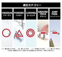 予約商品21-22FLUXフラックスXFエックスエフAtsushiHahegawa長谷川篤XSSMLメンズレディースビンディングバインディングスノーボード