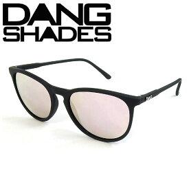 DANG Shades FENTON Black Soft x Rose Mirror vidg00334 ミラーレンズ トイサングラス ダン・シェイディーズ