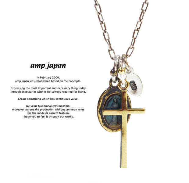 アンプジャパン amp japan 13AD-286 Epoxy Mary & Cross Necklace AMP JAPAN シルバー 真鍮 クロス マリア ネックレス メンズ レディース【あす楽対応】