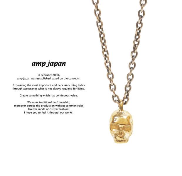 アンプジャパン amp japan 11AH-821 K10 Gold skull necklaceAMP JAPAN シルバー ゴールド スカル ネックレス メンズ レディース