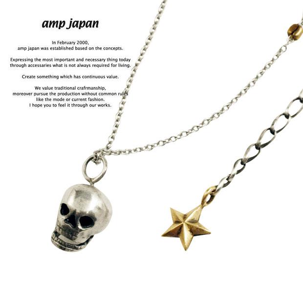 アンプジャパン amp japan 12AH-154 St Skull AMP JAPAN スカル ネックレス メンズ レディース