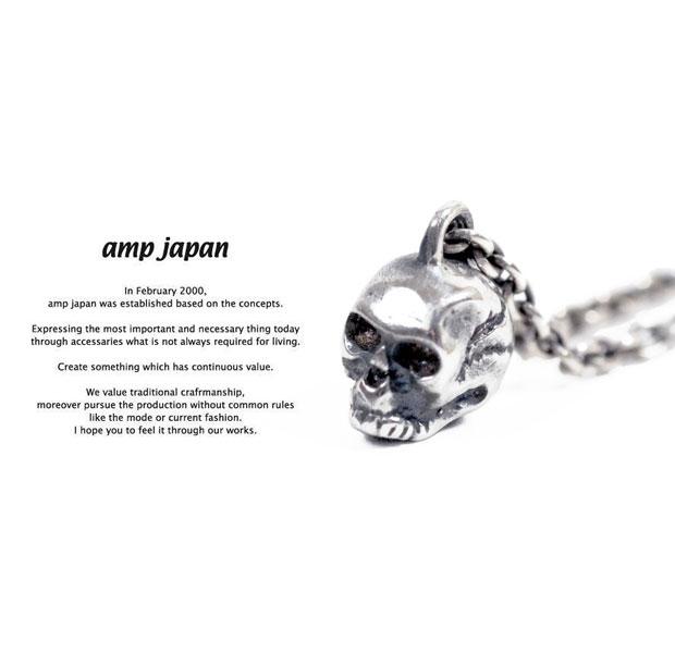 アンプジャパン amp japan 11AH-820 skull necklaceAMP JAPAN シルバー スカル ネックレス メンズ レディース