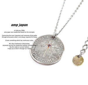 アンプジャパン amp japan 13AA-100 Dime Necklace Ruby AMP JAPAN コイン ネックレス コインネックレス メンズ レディース