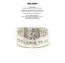 amp japan アンプジャパン 17AJK-255 TOO FAST TO LIVE TOO YOUNG TO DIE RingAMP JAPAN Silver シルバー リング メンズ レディース