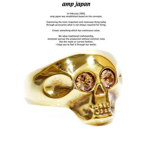 amp japan アンプジャパン 8ah-163g Gold Skull ringAMP JAPAN Silver シルバー ゴールド スカル リング メンズ レディース