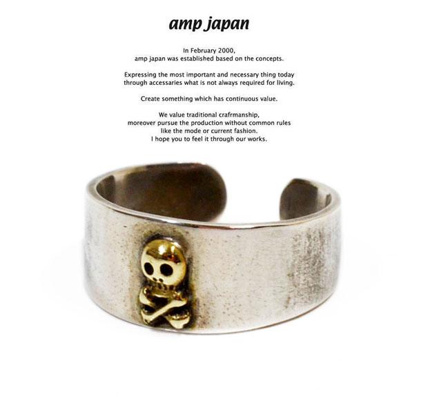 amp japan アンプジャパン 9ah-204 Skull RingAMP JAPAN Silver シルバー スカル リング メンズ レディース