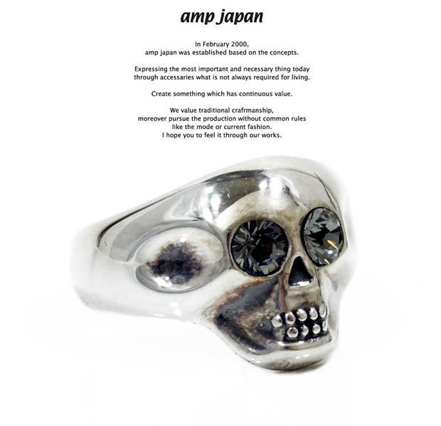 amp japan アンプジャパン 8ah-163SV Skull ringAMP JAPAN シルバー スカル リング メンズ レディース