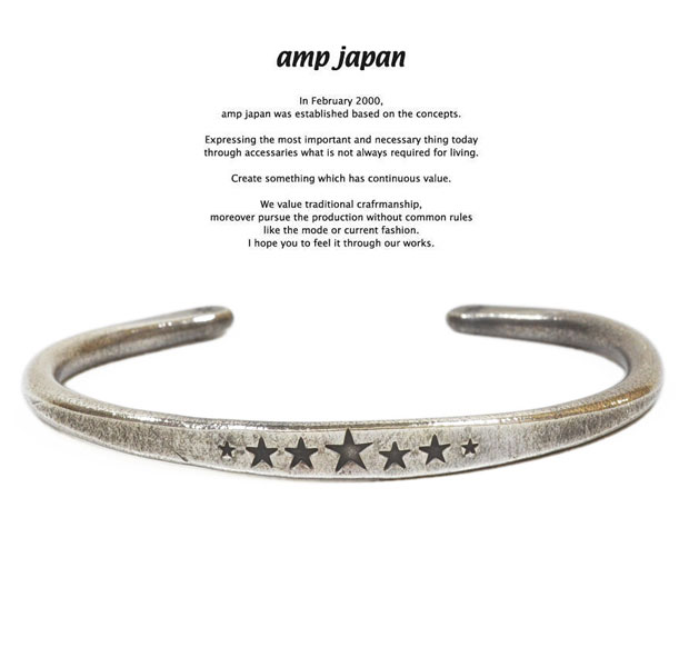 amp japan アンプジャパン 14ao-300 large star hammered bangle-wide-AMP JAPAN Silver シルバー Brass 真鍮 Star スター バングル【あす楽対応】