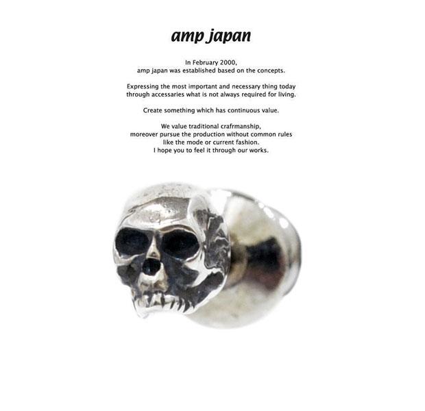 amp japan アンプジャパン 11ah-818 skull pierceAMP JAPAN Silver シルバー スカル ピアス メンズ レディース
