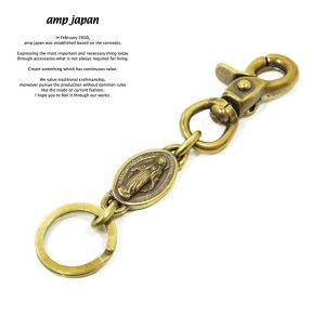 amp japan アンプジャパン 14ad-825BRS mary medal key holderAMP JAPAN Brass 真鍮 マリア キーホルダー メンズ レディース