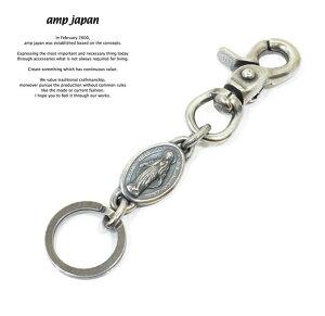amp japan アンプジャパン 14ad-825SV mary medal key holderAMP JAPAN Brass 真鍮 マリア キーホルダー メンズ レディース