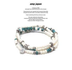 amp japan アンプジャパン 17AHK-414 Round White Bone -Turquoise-AMP JAPAN 真鍮 シルバー ターコイズ 天然石 ブレスレット アンクレット ネックレス メンズ レディース