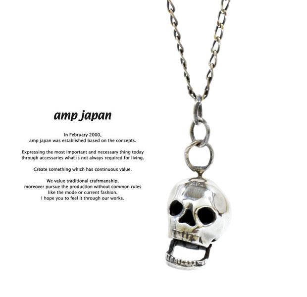 アンプジャパン amp japan 9AH-253 Skull NecklaceAMP JAPAN シルバー スカル ネックレス メンズ レディース