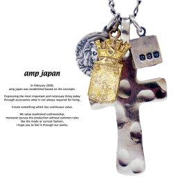 アンプジャパン amp japan 3AK-102N Cross with Silver Maria Brass CrestAMP JAPAN シルバー 真鍮 クロス ネックレス B'z 稲葉浩志 着用 メンズ レディース