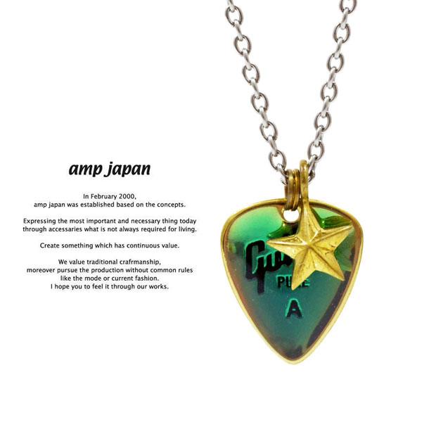 アンプジャパン amp japan 11AD-826 Color Pic Necklace AMP JAPAN ピック ネックレス メンズ レディース