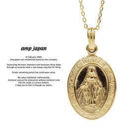 アンプジャパン amp japan 13AH-361 K10 Gold Maria Locket Necklace AMP JAPAN マリア ネックレス メンズ レディース