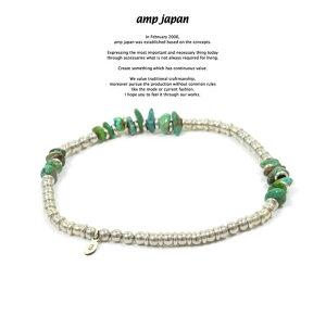 amp japan アンプジャパン 15AH-703 Turquoise AnkletAMP JAPAN ターコイズ シルバー ビーズ アンクレット メンズ レディース