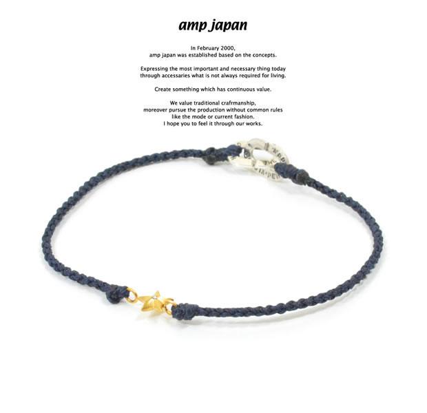 amp japan アンプジャパン 15AH-701 Star Wax cord AnkletAMP JAPAN スター アンクレット メンズ レディース