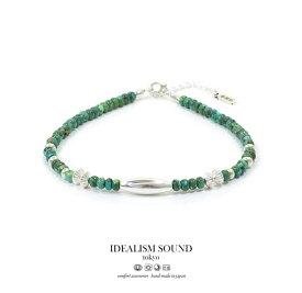 【idealism sound】 イデアリズムサウンド idealismsound No.15063 Turquoise Ankletsilver シルバー ターコイズ アンクレット