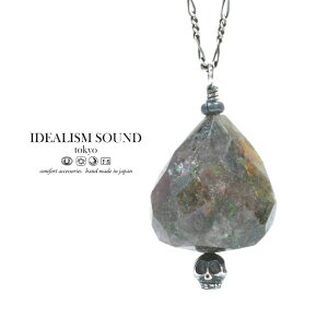 【idealism sound】 イデアリズムサウンド idealismsound ids114036 Silver Necklaceシルバー ネックレス メンズ レディース 【あす楽対応】