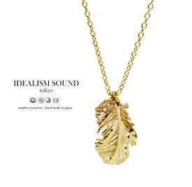 【idealism sound】 イデアリズムサウンド idealismsound No.11016 K10 Gold Necklace10金 ゴールド フェザー ネックレス メンズ レディース