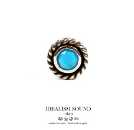 【idealism sound】 イデアリズムサウンド idealismsound No.12084 Turquoise Pierceターコイズ ピアス