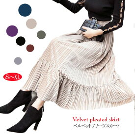 スカート 2段スカート ベルベット プリーツ ロング 柔らか生地 大人 おしゃれ 体型カバー カラー豊富 きれいめ
