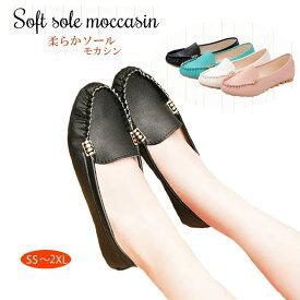 痛くない ローヒール ブラック 走れるパンプス 痛くない 履きやすい 歩きやすい 靴 シューズ フラットシューズ シンプル 大きいサイズ 小さいサイズ 軽い ローファー