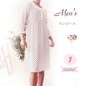 ドット柄・メンズワンピース(2サイズ) ドレス エレガント キュート セクシードレス キュートドレス パーティードレス テイストセクシー テイストキュート あす楽対応mkc1370-a02P01Sep13