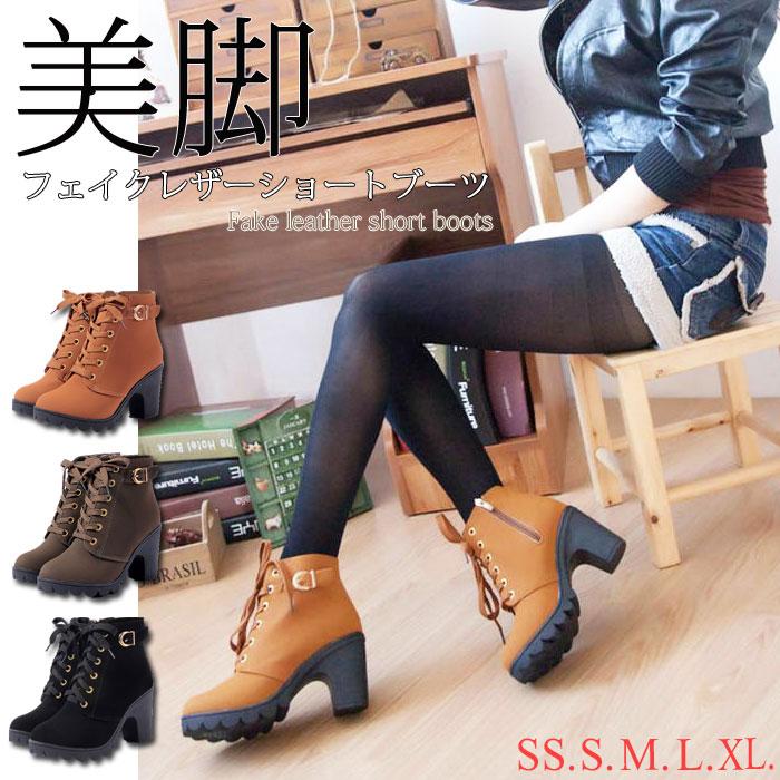 厚底 ショートブーツ レディース ヒール 靴 シューズ レディース 履きやすい 太いヒール 歩きやすい ショート