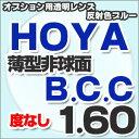 Bcc160-07