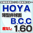 Bcc160-08