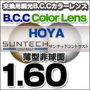 Suntech01h160bcc-con