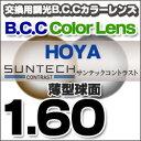 Suntech01k160bcc-con