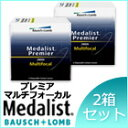 Medalist-p-multi-2