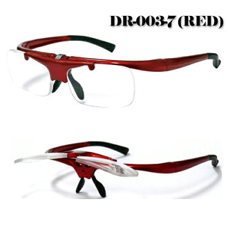 Gift ♪ perfect for gifts! Stirrup presbyopia lens Newtype Jane age reading glasses bouncing up senioglas (red) DR-003-7 flip glasses