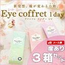Mailseed eye 003 2