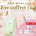 Mailseed eye 004