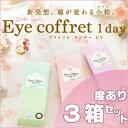 Seed eye 003 2