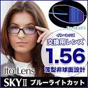 Sky 155