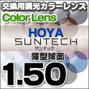 Suntech01k 150 250