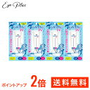 ジェルクリンW (15g)4箱セット 【ゆうパケット送料無料】(シード ケア用品 洗浄液)