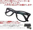 1月度月間優良ショップ レイバン サングラス ウェイファーラー Ray-Ban RB2140F 901 52 WAYFARERウェイファーラーサングラスをメガネ仕様に(度付き眼鏡 度付きメガネ)【ミラ