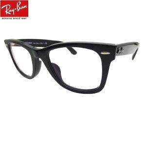 レイバン サングラス ウェイファーラー Ray-Ban RB2140F 901 52 WAYFARERウェイファーラーサングラスをメガネ仕様に(度付き眼鏡 度付きメガネ)調光レンズ対応【ミラリジャパンメーカー保証書付