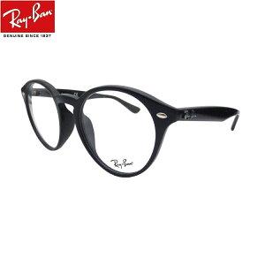 レイバン ブルーライトカット 老眼鏡 シニアグラス +1.00 +1.25 +1.50 +1.75 +2.00 +2.25 +2.50 +2.75 +3.00 +3.50 +4.00 メガネ 男性 女性 Ray-Ban(レイバン)RX2180VF 2000(51)セルフレーム メンズ レディース 男女