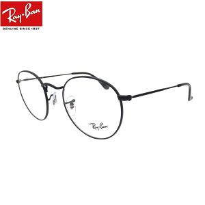 ブルーライトカット老眼鏡 メガネ 中間度数 かっこいいシニアグラス Ray-Ban RX3447V 2503(50)ラウンドメタルROUNDMETALメンズ レディース 男女兼用 UVカット・ブルーライトカットレンズPC・スマホ