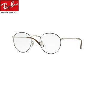 ブルーライトカット老眼鏡 メガネ 中間度数 かっこいいシニアグラス ラウンドメタル Ray-Ban RX3447V 2970(50)メンズ レディース 男女兼用 UVカット・ブルーライトカットレンズPC・スマホ 【正