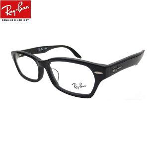 レイバン ブルーライト 老眼鏡 シニアグラス メガネ 男性 女性 Ray-Ban(レイバン)RX5344D 2000(55)アジアンフィット セルフレーム メンズ レディース 男女兼用 UVカットレンズ付き クリアレンズ