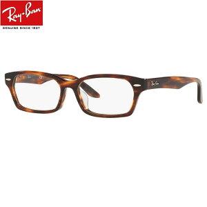 ブルーライトカット老眼鏡 レイバン Ray-Ban メガネ 中間度数 かっこいいシニアグラス RX5344D 2144(サイズ55) メンズ UVカット・ブルーライトカットレンズPC・スマホ【あす楽対応】