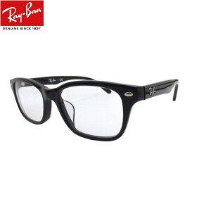 あす楽対応・色が変わる調光レンズ付 レイバン メガネ メガネフレーム Ray-Ban RX5345D 2000(53)調光メガネセット(調光サングラス 調光レンズセット)大人気のクロセルフレーム RX5109に近いデ